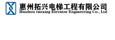 惠州电梯维保