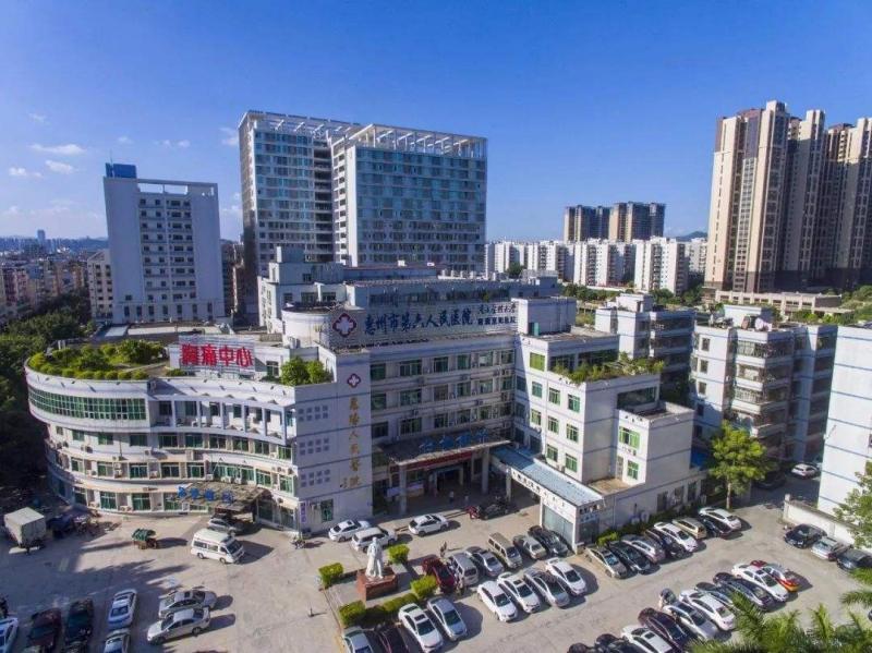 惠州第六人民医院电梯维保